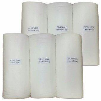 BABYKIDS95 กระดาษเยื่อไผ่ สำหรับผ้าอ้อมผู้ใหญ่ 6 ม้วน (สีขาว)