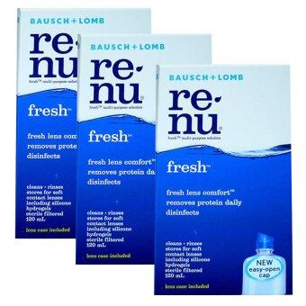 Renu Fresh Multi Purpose Solution 120 ml (3ขวด)รีนิว เฟรช น้ำยาล้างคอนแทคเลนส์