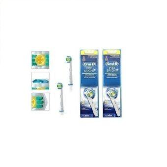 Braun Oral-B EB18-2 3DWhite Replacement Rechargeable ToothbrushHeads 2Pack(4PCS)