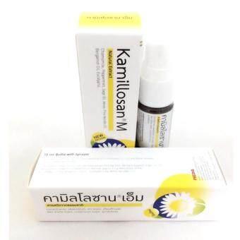 Kamillosan M spray สเปรย์ สำหรับช่องปากและลำคอ 15 ml. (2 ขวด)