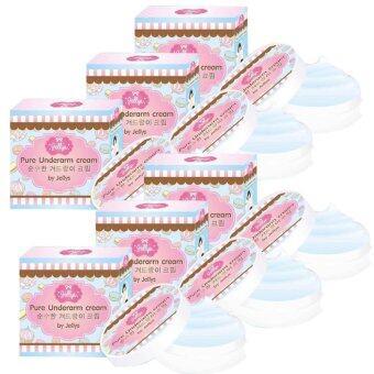 Jellys Pure Underarm Cream ครีมรักแร้ขาว ลดกลิ่นเต่า เจลลี่ ขนาด 50 กรัม (6 กระปุก)