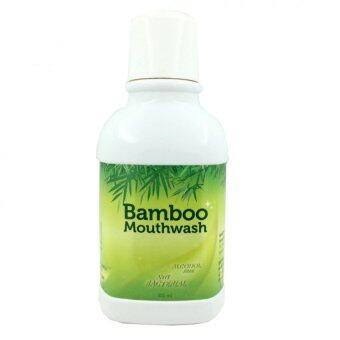 Hylife Bamboo Mouthwash (300 ml.) น้ำยาบ้วนปากแบมบู 1 ขวด