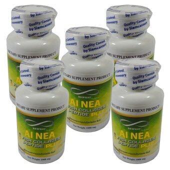 NEWWAY by Active AI NEA Fish Collagen Peptide+ Zinc นิวเวย์ ไอเน่ ฟิชคอลลาเจน เปปไทด์ พลัส ซิงค์ 14 เม็ด (5 กระปุก)