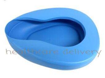 Banya Pharma หม้อนอนพลาสติก รองให้ผู้ป่วยขับถ่าย bed pan 1 ใบ