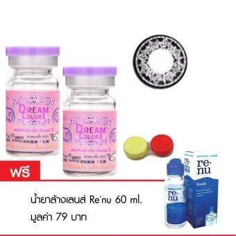 Dreamcolor1 ''ทุกค่าสายตา 0.00-10.00' 'รุ่น HANA gray1 คู่ (สีเทา) แถมฟรี น้ำยาล้างเลนส์ renu 60 ml.1 ขวด พร้อมตลับใส่