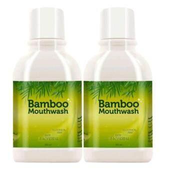 Bamboo Mouthwash น้ำยาบ้วนปากแบมบู 300 ml. (2 ขวด)