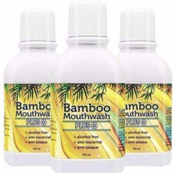 Bamboo Mouthwash Plus น้ำยาบ้วนปาก แบมบูเม้าท์วอช พลัส [3 ขวด] หมดปัญหากลิ่นปาก คราบพลัค หินปูน