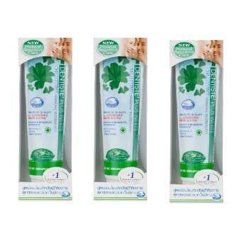 Dentiste' Nighttime Sensitive Toohtpaste Tube 100g.ยาสีฟันสูตรอ่อนโยน(แพ็ค3หลอด)