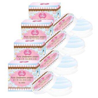 Jellys Pure Underarm Cream ครีมรักแร้ขาว ลดกลิ่นเต่า เจลลี่ ขนาด 50 กรัม (4 กระปุก)