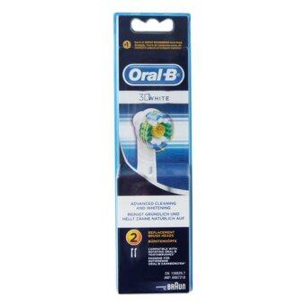 Braun Oral-B EB18-2 3DWhite Replacement Rechargeable ToothbrushHeads 1Pack(2PCS)