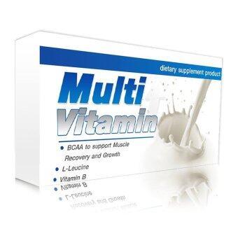 H2YOU Multivitamin เพิ่มน้ำหนัก เพิ่มความอ้วน