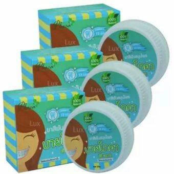 By Phoca ยาสีฟันสมุนไพร บายโภคา ฟันสวย ยิ้มสดใส ใช้เพียงนิดเดียว ขนาด 25 g. (3 กล่อง)