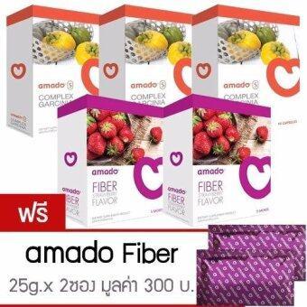 Amado S Garcinia อมาโด้ เอส อาหารเสริมควบคุมน้ำหนัก กล่องส้ม (10 แคปซูล x 3 กล่อง) + Fiber Detox ดีท๊อกซ์ กล่องม่วง (5 ซอง x 2 กล่อง)