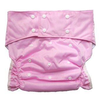 BABYKIDS95 กางเกงผ้าอ้อมผู้ใหญ่ ซักได้ กันน้ำ ฟรีไซส์ปรับขนาดได้ (สีชมพู)