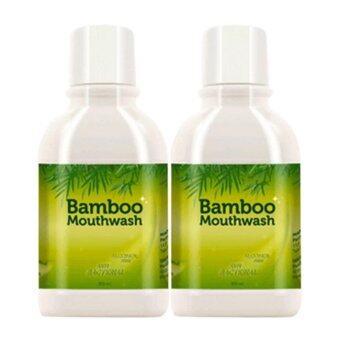 Bamboo mouthwash น้ำยาบ้วนปากบูเม้าท์วอช 300 ml. (2 ขวด)