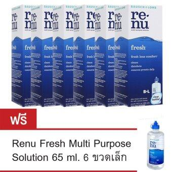 Bausch & Lomb Renu fresh multi-purpose solution 355ml. 6 ขวด แถมฟรีRenu fresh multi-purpose solution 60ml. (6กล่อง)