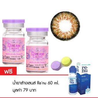 Dream color1 (ทุกค่าสายตา 0.00-10.00 ) รุ่น julia brown 1 คู่ แถมฟรี น้ำยาล้างเลนส์ renu 60 ml.1 ขวด พร้อมตลับใส่