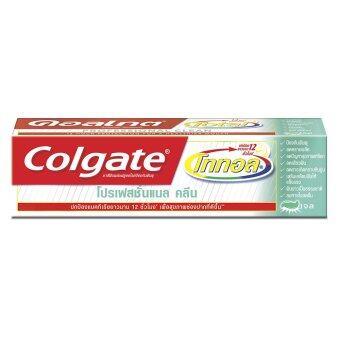 COLGATE ยาสีฟัน โททอล โปรเฟสชั่นแนล คลีน เจล 150 กรัม