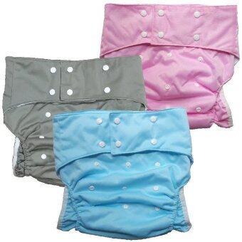 BABYKIDS95 กางเกงผ้าอ้อมผู้ใหญ่ ซักได้ กันน้ำ ฟรีไซส์ปรับขนาดได้ เซ็ท 3 ตัว (สีฟ้า/เทา/ชมพู)