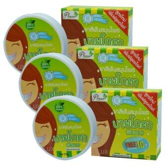 By Phoca ยาสีฟันสมุนไพรบายโภคา สูตรใหม่ เพิ่มฟลูออไรด์ และเพิ่มปริมาณฟรี อีก 10% (3 กล่อง)