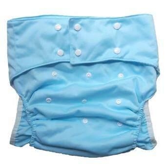 BABYKIDS95 ผ้าอ้อมผู้ใหญ่ ซักได้ กันน้ำ รอบเอว 23-38นิ้ว (สีฟ้าอ่อน)