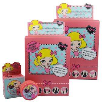 I-Doll White Armpit Creamไอ ดอล ไวท์ อาร์มพิท ครีม ครีมรักแร้ขาว กล่องใหญ่ บรรจุ12กล่องเล็ก(2กล่อง)