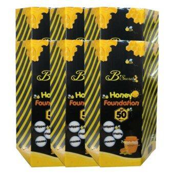 B'Secret Honey Foundation spf50 pa+++ กันแดดน้ำผึ้งป่า 20g (6 หลอด)