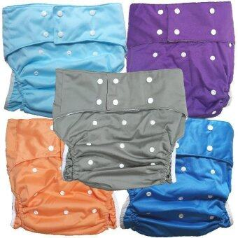 BABYKIDS95 กางเกงผ้าอ้อมผู้ใหญ่ ซักได้ กันน้ำ ฟรีไซส์ปรับขนาดได้ เซ็ท 5 ตัว (สีเทา/ฟ้า/ม่วง/ส้ม/น้ำเงิน)