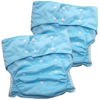 BABYKIDS95 กางเกงผ้าอ้อมผู้ใหญ่ ซักได้ กันน้ำ ฟรีไซส์ปรับขนาดได้ เซ็ท 2 ตัว (สีฟ้า)
