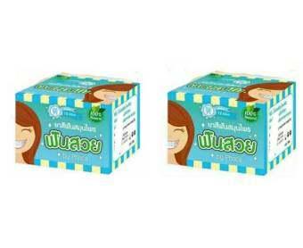 ยาสีฟันสมุนไพรฟันสวยโภคาby Phoca 25g.แพคคู่