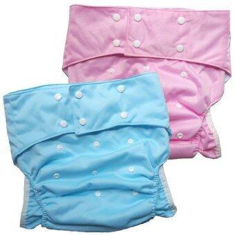 BABYKIDS95 กางเกงผ้าอ้อมผู้ใหญ่ ซักได้ กันน้ำ ฟรีไซส์ปรับขนาดได้ เซ็ท 2 ตัว (สีฟ้า/ชมพู)