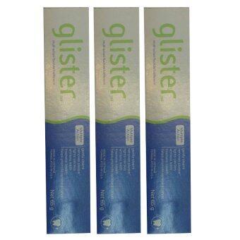 Amway GLISTER Multi-Action Fluoride Toothpaste ยาสีฟันกลิสเทอร์ มัลติ-แอ็คชั่น ฟลูออไรด์ (65g) (3 กล่อง)