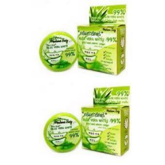 ครีมทารักแร้ Aloe vera white soothing armpit cream 99% 5 กรัม ( 2 กล่อง)