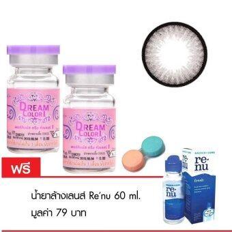 Dreamcolor1 (ทุกค่าสายตา 0.00 - 7.00 ) รุ่น Pure gray (สีเทา) 1 คู่ แถมฟรี น้ำยาล้างเลนส์ renu 60 ml.1 ขวด พร้อมตลับใส่