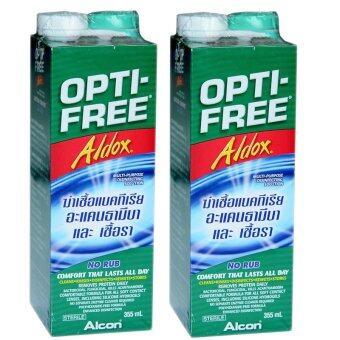 ALCON Opti-Free Aldox ออฟติ-ฟรี ออลด็อซ สำหรับล้างคอนแทคเลนส์ 355ml. (2 ขวด)