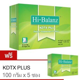 Hi-Balanz KDTX Plus Detox Full System ขนาด 5 ซอง/กล่อง (1 Get 1 Free)