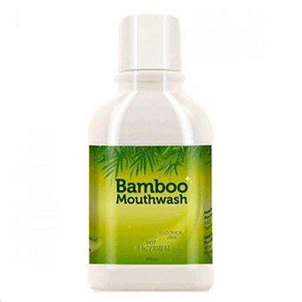 Hylife Bamboo mouthwash น้ำยาบ้วนปาก ขจัดคราบหินปูน ชา กาแฟ 300 ml. (1 ขวด)