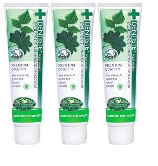 Dentiste' Plus White Toothpasteยาสีฟัน เดนทิสเต้ 160 กรัม (3 หลอด)
