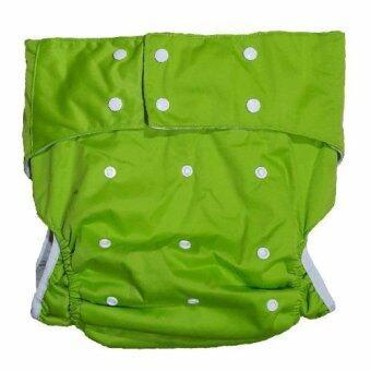 BABYKIDS95 ผ้าอ้อมผู้ใหญ่ ซักได้ กันน้ำ รอบเอว 23-38นิ้ว (สีเขียว)