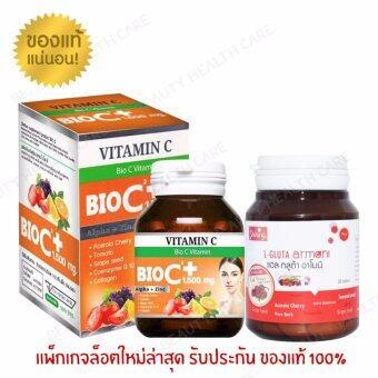 Shining L-Gluta Armoni & Bio C Vitamin C (30 เม็ด) & BIO C Vitamin Alpha+Zinc 1,500 mg. ไบโอ ซี วิตามิน ขนาด (30 เม็ด)