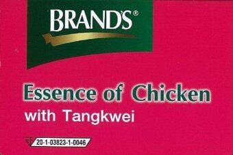 BRAND'S แบรนด์ซุปไก่สกัดผสมตังกุย ขนาด 42