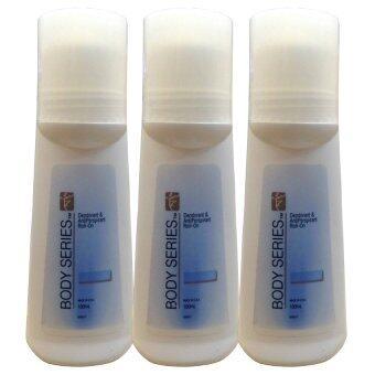 Amway body series deodorant & antiperspirant roll-on ช่วยควบคุมและป้องกันการเกิดเหงื่อ 100ml (3 ขวด)