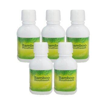 Bamboo Mouthwashน้ำยาบ้วนปากบูเม้าท์วอช ขจัดคราบหินปูน ชา กาแฟ300 ml. (5ขวด)