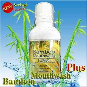 Bamboo Mouthwash Plus แบมบู เม้าท์วอช พลัส 300ml. (1 ขวด)