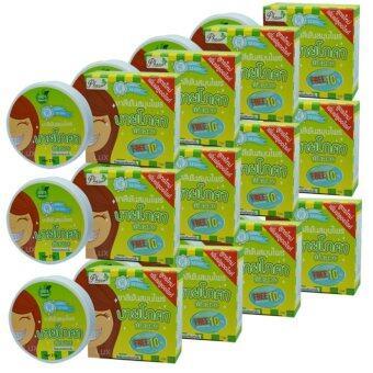By Phoca ยาสีฟันสมุนไพร บายโภคา ฟันสวย ยิ้มสดใส ใช้เพียงนิดเดียว ขนาด 25 กรัม (12 กล่อง)