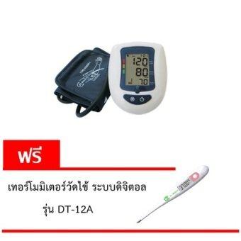3C MEDICAL เครื่องวัดความดันโลหิต รุ่น