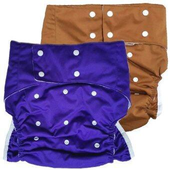 BABYKIDS95 กางเกงผ้าอ้อมผู้ใหญ่ ซักได้ กันน้ำ ขอบขา 2ชั้น ปรับขนาดได้สำหรับรอบเอว 23-36 นิ้ว เซ็ท 2 ตัวพร้อมแผ่นซับ (สีม่วงอมน้ำเงิน/น้ำตาล)