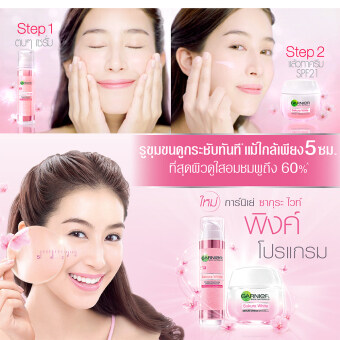 GARNIER ชุดเซ็ตซากุระไวท์ (เซรั่ม 50 มล. + เดย์ครีม 50 มล.) Set Garnier Sakura White (Serum 50ml + Day Cream 50ml) (image 2)
