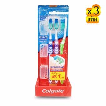COLGATE คอลเกต แปรงสีฟัน เอ็กตร้า คลีน ซอฟท์ - 3 แพ็ค/แพ็ค 3 ด้าม (รวมทั้งหมด 9 ด้าม)