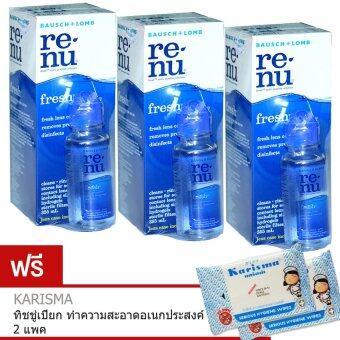 Renu Fresh Multi Purpose Solution 355 ml (3ขวด) แถมฟรี ขวดเล็ก 60 ml 3 ชุด